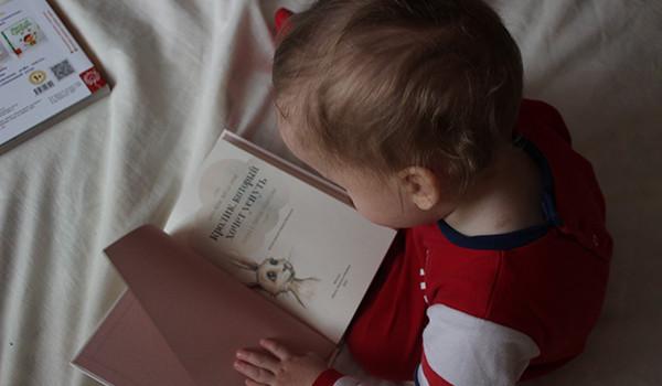 lecturas-jovenes-niños-condis