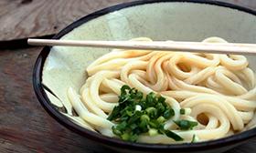 cocina asiática destacada